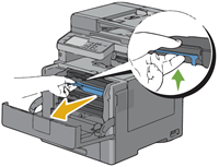 Remove used print cartridge
